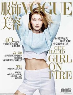 I am here with yet another exciting post of Gigi Hadid Works It in Chanel Looks for Vogue Paris. Gigi Hadid stars in Vogue Vogue Covers, Vogue Magazine Covers, Fashion Magazine Cover, Fashion Cover, Magazine Spreads, Vogue China, Top Models, Vanity Fair, Style Gigi Hadid