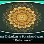 """Her Gün Güneş Doğarken ve Batarken Geçim Sıkıntısı için """" Duha Süresi"""" Allah, Decorative Plates"""
