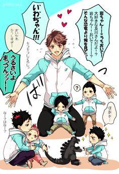 Zerochan has 14 Matsukawa Issei anime images, Android/iPhone wallpapers, fanart, and many more in its gallery. Matsukawa Issei is a character from Haikyuu! Kagehina, Daisuga, Oikawa Tooru, Iwaoi, Haikyuu Funny, Haikyuu Fanart, Haikyuu Anime, Matsukawa Issei, Anime Child