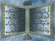 ®© Seversin Lahanayı ?: Sitene canlı okunan sesli Kuran ı Kerim ekle