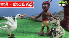 Crow and Swan Story Moral Stories Stories in Telugu Telugu kathalu KidsOneTelugu Telugu Stories for Kids, Children. The Crow an. Moral Stories For Kids, Short Stories, Children Stories, Kids Nursery Rhymes, Rhymes For Kids, Bedtime Stories, Morals, Stop Motion, Telugu