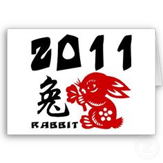 Chinese New Year of The Rabbit Greeting Cards by Year_Of_Rabbit_Tees Chinese New Year Greeting, New Year Greeting Cards, Restaurant Gift Cards, Year Of The Rabbit, Chinese Design, Diaper Raffle, Embroidery Files, New Moms, 4 Months