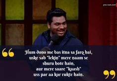 Today Zakir Khan stands among the best stand-up comedians of India. Here are some shayris and poems written by Zakir Khan that will touch your heart. Poetry Quotes, Hindi Quotes, Words Quotes, Life Quotes, Old Song Lyrics, Motivational Shayari, Feeling Loved Quotes, Story Poems, Love Diary