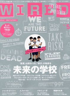 WIRED VOL.5 GQ JAPAN.2012年10月号増刊  https://www.amazon.co.jp/dp/B008IWXLBC/ref=cm_sw_r_pi_dp_x_t-g.yb6MP6339