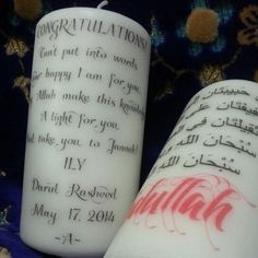 All done!  Made for a lovely sister who will be giving these as Madrasa graduation gift!   To order yours, please email, text, or direct message me  #kayshenna #candlelight #candles #candle #arabic #islamic #islam #Quran #ayah #muslim #muslimah #calligraphy #madrasa #jalsa #graduation #gifts #personalized #customized #customgifts Graduation Ideas, Graduation Gifts, Personalized Candles, Islam Quran, Giving, Pillar Candles, Customized Gifts, Muslim, Islamic