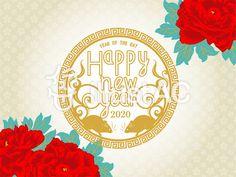 春節素材(子年)02 Year Of The Rat, Happy, Ser Feliz, Being Happy