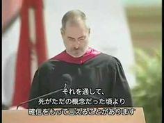 スティーブ・ジョブス 伝説のスピーチ 2/2