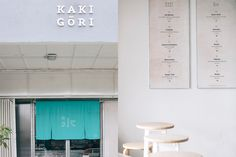 """Branding & Interior Design for Kakigōri by LIE  """"Kakigōri is a Japanese shaved ice dessert bar in Kuala Lumpur. We created a fictional character for the brand – Yuki, a lady made of snow yet fascinated by the tropical world. As much as she enjoys the..."""
