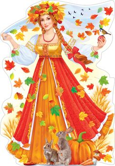 Fall Arts And Crafts, Spring Crafts For Kids, Diy And Crafts, Lantern Tattoo, Sunflower Cards, Art And Craft Videos, Alcohol Ink Crafts, Good Night Sweet Dreams, Ukrainian Art