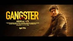 Gangster Malayalam Movie Trailer - Mammootty, Ashik Abu Direction