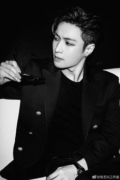 Read Toplantı 📁 from the story Sadece Mafya [Yixing OC] by xxRi-Jinxx (Kang RiJin⁶¹) with reads. Baekhyun Chanyeol, Yixing Exo, Lay Exo, Changsha, Tao, Kdrama, Star Academy, Kim Minseok, Kpop Exo
