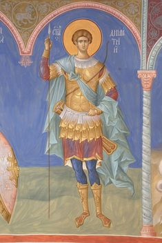 The Holy Martyr Demetrius. Christ Pantocrator, Byzantine Icons, Orthodox Icons, Religious Art, Saints, Princess Zelda, Christian, Fictional Characters, Wall Paintings