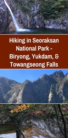 Hiking in Seoraksan National Park - Biryong, Yukdam, & Towangseong Falls Seoraksan National Park, Korean Peninsula, Places Of Interest, Nature Reserve, Busan, World Heritage Sites, Travel Guides, South Korea, Diaries