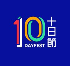 """Check out this @Behance project: """"10DAYFEST 2015"""" https://www.behance.net/gallery/31629299/10DAYFEST-2015"""