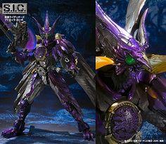 Kamen Rider OOO Putotyra - S.I.C.
