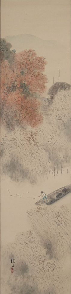 rephotographed Oukoku KONOSHIMA's work in the posession of Oukoku-Bunko Japanese Art, Android, Fine Art, Wallpaper, Painting, Japan Art, Wallpapers, Painting Art, Paintings