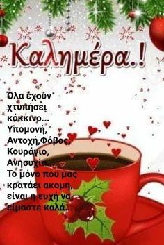 Good Morning, Diy And Crafts, Mugs, Tableware, Quotes, Noel, Buen Dia, Quotations, Dinnerware