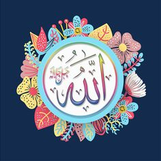 Kaligrafi Allah, Allah Love, Best Islamic Quotes, Islamic Inspirational Quotes, Islamic Posters, Beautiful Names Of Allah, Religion, Love In Islam, Islamic Paintings