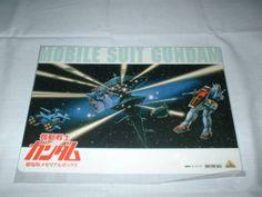 DVD 動戦士ガンダム 劇場版 メモリアルボックス 正規品とおまけ_画像2