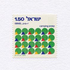 Camping (1.50). Israel, 1976. Design: M. Felheim. #mnh #graphilately