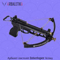 """#АРБАЛЕТЫ_ARBALETIKA  """"#АРБАЛЕТЫ_ARBALETIKA 🌟Арбалет-пистолет Interloper Аспид🌟   🎊Данный арбалетик будет отличном подарком, либо приобретением для развлекательной стрельбы метров на 15. Несмотря на всю игрушечность этой крохи, конструкция выполнена весьма добротно и блоки действительно выполняют свои функцию. Стальная тетива арбалета Аспид является необходимой деталью для стрельбы шариками. 😄  🔹Производитель: Interloper  💢Усилие натяжения: 18 кгс  🌟Гарантия: 60 мес  ✨Полная…"""