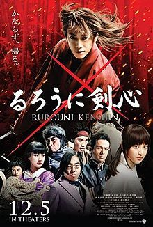 The live action film Rurouni Kenshin (Samurai X) will be shown on Philippine theaters starting December 5 and I'm sure Filipino anime fans will troop to the cin X Movies, Good Movies, Movies Online, Movies To Watch, Movies And Tv Shows, Movie Tv, Films, Movies Free, Horror Movies