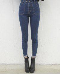 $12.67 Vaqueros Delgados de Jeans de Estilo Simple de Color Sólido de Moda para las mujeres