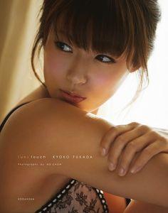 ❤️CM1 ➡︎ http://meguriaisuru.hamazo.tv  ❤️CM2 ➡︎ http://s.ekiten.jp/shop_6041703/