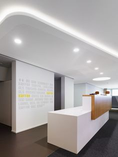 SAP Headoffice in Waldor, Germany. Reception desk idea