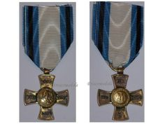 Germany Bavaria Medal Cross 1813 1814 Napoleonic War Military Decoration Pre WW1 .