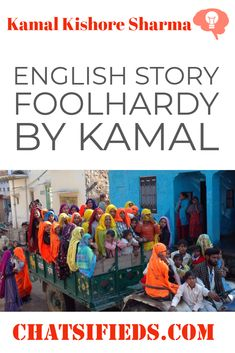 English Story Foolhardy By kamal. English Story Foolhardy By kamal to know that some persons are gourmets and born for recipes and drinks only with lavish lifestyles. Short Fiction Stories, Short Stories, English Story, Creative Writing, Storytelling, Lifestyle, Drinks, Reading, Funny