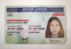Id Card Template, Card Templates, Beijing Subway, Certificates Online, Subway Map, Birth Certificate, In 2019, Passport Cover, Victoria Australia