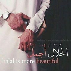 be with god: Halal is more beautiful and blessed