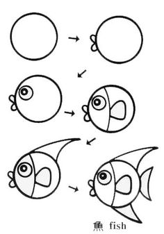 Drawing a fish to show children how to use shapes.
