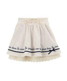 マリン風ラインスカート