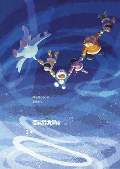 「映画ドラえもん のび太の南極カチコチ大冒険」の新ポスターが「ものすごくかっこいい!」と話題を集めています。絵本のようなタッチが新鮮!