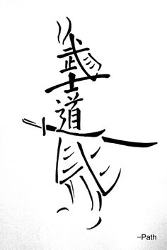 Samurai by mr. Shoryuken - - Samurai by mr. Arte Ninja, Ninja Art, Samurai Tattoo, Demon Tattoo, Body Art Tattoos, Small Tattoos, Tattoos For Guys, Japanese Art Samurai, Japanese Dragon