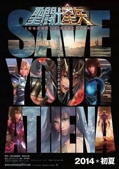 Saint Seiya Legend of Sanctuary, le Film est daté au Japon - le Dojo Manga Cgi, Virgo Star, Knights Of The Zodiac, Minions Cartoon, Animation 3d, Film D'animation, Lost, Anime Japan, New Poster