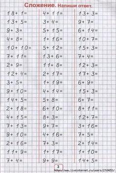 Математика (альбомы) - Бесплатные учебники