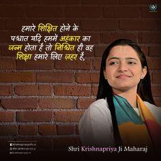 हमारे शिक्षित होने के पश्चात यदि हममें अहंकार का जन्म होता है तो निश्चित ही वह शिक्षा हमारे लिए ज़हर है। #shri_krishnapriya_ji #suvichar #education #inspriation #goodconduct #wisdomquotes Hindi Quotes, Wisdom Quotes, Motivational Thoughts, Brainy Quotes