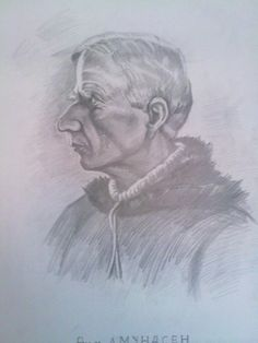 the portrait of Amudsen