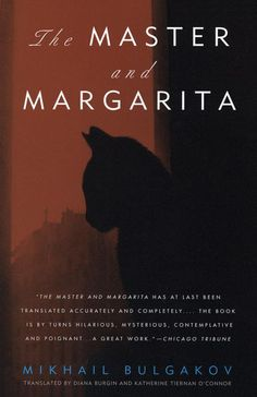 """ Master and Margarita "" Mikhail Bulgakov"