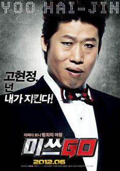 miss conspirator= hae-jin yu