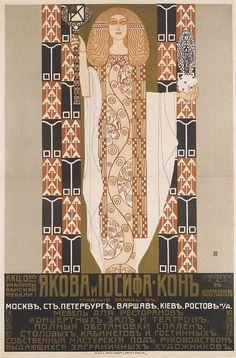 "Plakat für die Möbelfirma ""Jacob & Josef Kohn"" zur Bewerbung in Russland, c. 1904, by Koloman Moser (via Beautiful Century)"