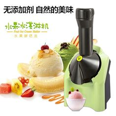 Free shipping Ice cream machine household automatic children fruit ice machine Ice Cream Makers //Price: $US $92.00 & FREE Shipping //     #kitchenappliances
