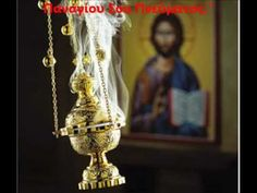 """Incense is an important part of Orthodox Christian worship. """"Let my prayer arise in Thy sight as incense. And let the lifting up of my hands be an evening sacrifice. Monastery Icons, Orthodox Christianity, Russian Orthodox, Orthodox Icons, Roman Catholic, Catholic Saints, Catholic Funeral, Catholic Churches, Catholic Religion"""