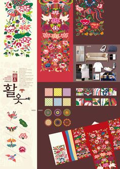 Fusion Design, Motif Design, Pattern Design, 3d Design, Korean Traditional, Traditional Design, Korean Colors, Instagram Feed Ideas Posts, Korea Design