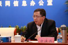 有「中國防火牆之父」之稱的中國工程院院士方濱興,病後重出江湖,將擔任即將成立的中國網絡空間協會理事長,重操網管老本行。包括中移動、百度等全國五十家企業上周簽署《維護網絡信息安全倡議書》,承諾積極配合主管部門,淨化網絡環境。 http://www.mingjingnews.com/MIB/news/news.aspx?ID=N000076017