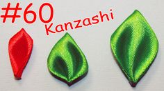 Острый листик Канзаши / Все лепестки Канзаши #60