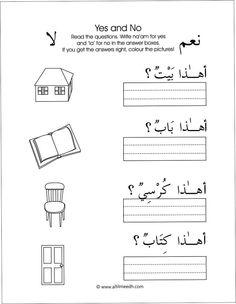 www.arabicplayground.com Beginning Writing Answers by Al Tilmeedh